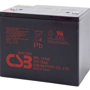 CSB GPL12750 UPS Battery