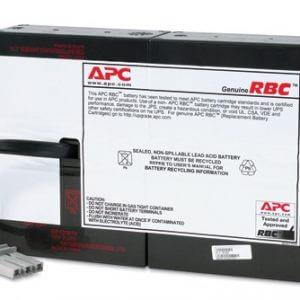 APC RBC59 Replacement UPS Battery